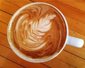 Rosemary latte